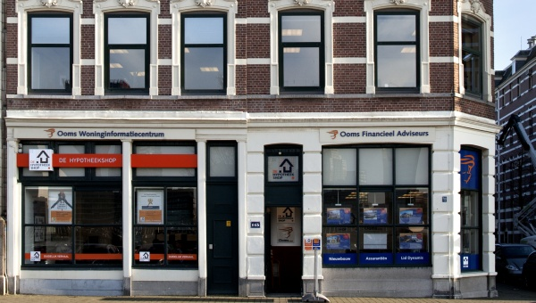 Rotterdam - Maaskade 113